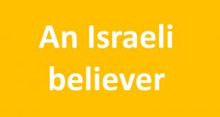 An Israeli believer